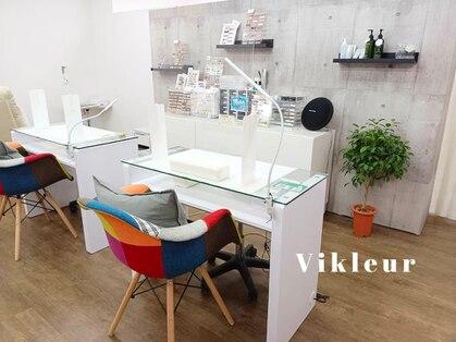 ヴィクルール 栄(Vikleur)の写真