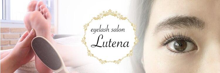 ルテナ(Lutena)のサロンヘッダー