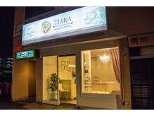 ティアラ(Tiara)の雰囲気(サロン内は、お客様の非日常的なナイトクラシカルな明かりです。)