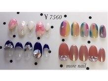 モアネイル(more nail)/9月定額デザイン¥7560コース