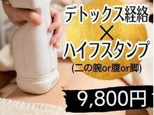 レコルト 新宿店(ReCOLTE)