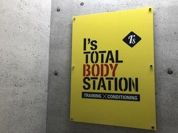 アイズトータルボディステーション 美野島店(I's TOTAL BODY STATION)/☆施設案内☆
