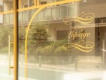 ルピアージュ(Lupiage)の雰囲気(ガラス張りの明るいお店♪そごう裏の道を真っ直ぐ◎(川口))
