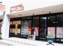ビ ハウス ユーカリが丘店(Be House)