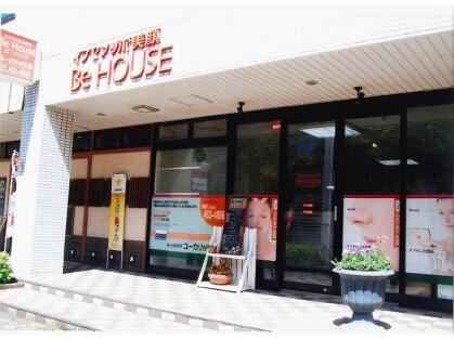 ビ ハウス ユーカリが丘店(Be House)の写真