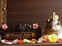 ミンピー ジャム(Mimpi Jam)の雰囲気(内側からスッキリ!老廃物の排出を促進♪)