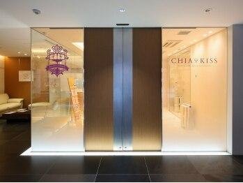 チアキス(CHIA KISS)(大阪府大阪市西区)
