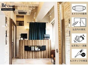 ビークロゼット 千葉駅前店(Be Closet)(千葉県千葉市中央区)