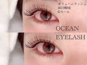 オーシャン アイラッシュ 名駅笹島店(Ocean Eyelash)/ボリュームラッシュ 両目60束