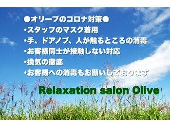 オリーブ 郡山駅前店(Olive)(福島県郡山市)