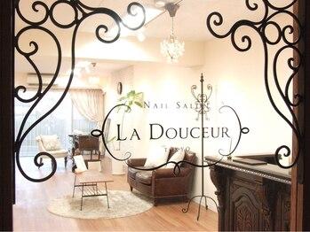 ネイルサロン ラ ドゥサー(Nail Salon LA DOUCEUR)