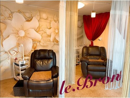 リブロン(le Bron)の写真