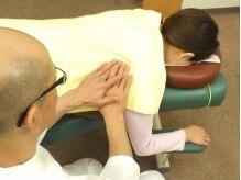 楽らく整体院/肩や腕の施術で肩コリ解消!