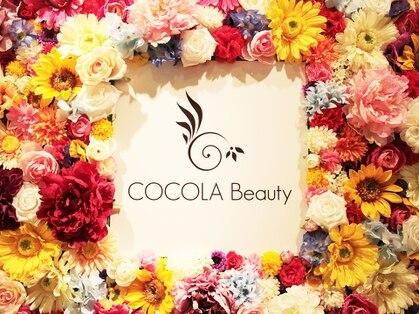 ココラ ビューティー 高円寺店(cocola beauty)の写真