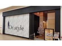 ドクタースタイル(Dr.style)