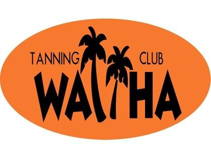 日焼けサロン タンニングクラブ ワイハ(WAIIHA) image
