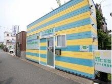 かげやま健康館の雰囲気(青と黄のボーダーが目印です♪)