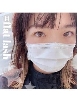 ネイルサロン アイナ 北千住東口店(Aina)/カラーエクステ