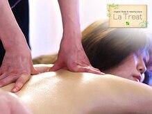 ラ トリート(La Treat organic Body relaxing place)