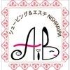 ヘアーアンドエステ ニシムラ(NISHIMURA)のお店ロゴ