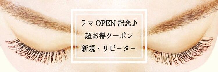 ラマ 立川店(RAMA)