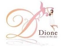 ディオーネ 大府店(Dione)