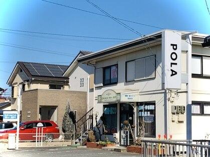 ポーラ 花華店(POLA)の写真