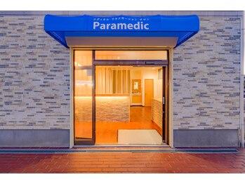 パラメディック(Paramedic)(兵庫県明石市)