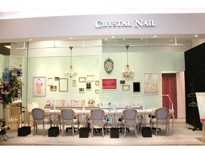 クリスタルネイル ゆめタウン久留米店の写真