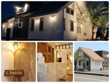 エルバッチャ 千代田町店(Lbaccia)の詳細を見る