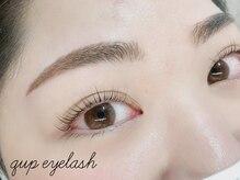 クプアイラッシュ 新宿店(qup eyelash)