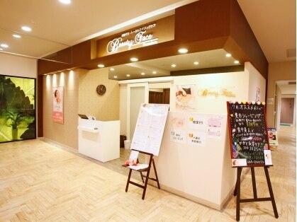 ビューティーフェイス プレミアム千里中央オトカリテ店の写真