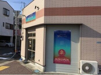 リラクゼーションサロン オーロラ(relaxation SALON Aurora)(高知県高知市)
