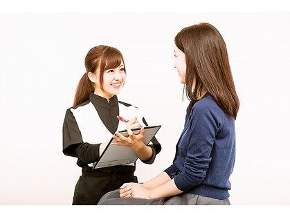 ラクシア イオンモール高崎店の写真