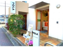ポーラ Blossom店(POLA)の詳細を見る