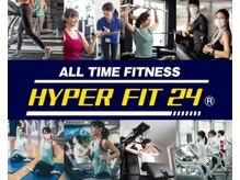 ハイパーフィット24 浜松市野店(HYPER FIT24)