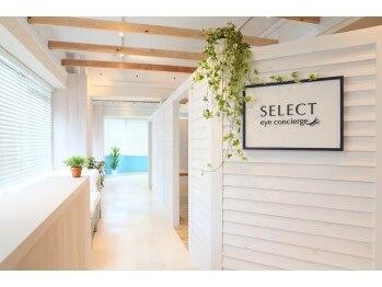 セレクトアイコンシェルジュ 高田馬場店(SELECT eye concierge)(東京都新宿区)