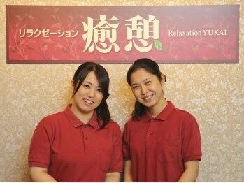 癒憩 大阪駅前第一ビル店(Yukai)/リラクゼーション癒憩~ユカイ~