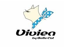 ヴィヴィアンベルキャット(Vivien Belle Cat)