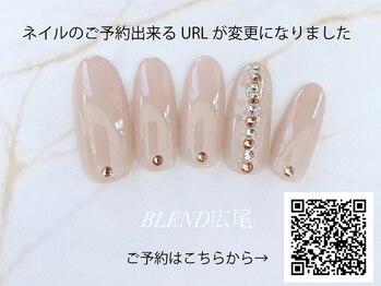 ネイル ブレンド 広尾店(BLEND)