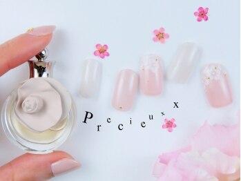ネイルサロン プレシュー(Precieuxx)