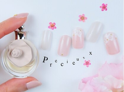 ネイルサロン プレシュー(Precieuxx)の写真