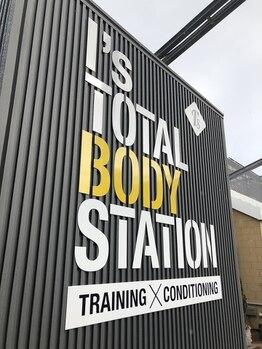 アイズ トータルボディステーション ベイサイド店(I's TOTAL BODY STATION)/ここを目指して来てね!