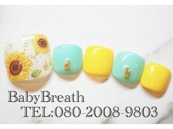 ベイビーブレス(Baby Breath)(東京都荒川区)