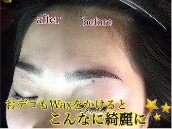 眉サロン デュアル 恵比寿(DUAL)/おヒタイのwax脱毛