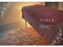ビオラ(Viola)