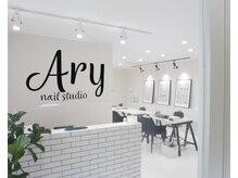 アリー ネイル スタジオ(Ary nail studio)