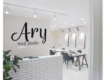 アリー ネイル スタジオ(Ary nail studio)(愛知県春日井市)