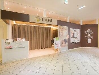 リラクゼーションサロン ティヨール つくばクレオスクエア キュート店(TILLEUL)(茨城県つくば市)