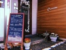 シールーム 松本店(C-ROOM)/店舗入口